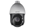 Hikvision PTZ Speed Dome