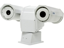 Flir Safety & Security Camera A310-Series